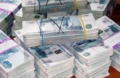 Деньги в сочи под залог птс