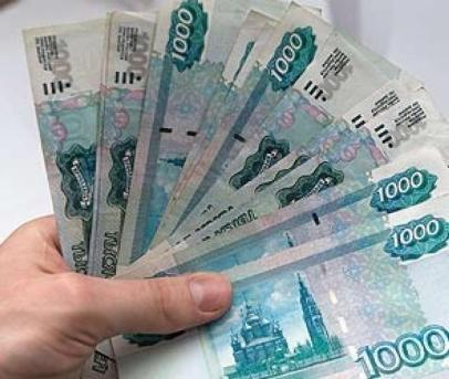 Пакет документов для получения кредита Ставропольская улица пакет документов для получения кредита Новоподмосковный 5-й переулок