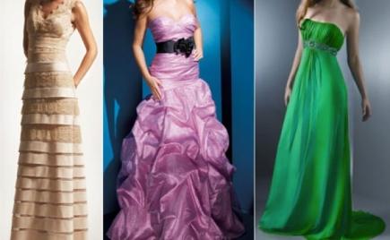 Краснодарские магазины платьев
